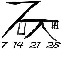 Dal 7 al 28 c'è spazio per un infinito mondo dove abita Rezza