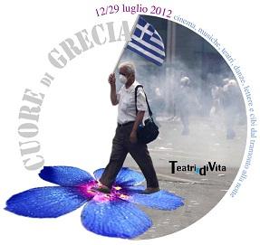 """Un """"Cuore"""" che batte Grecia. Ai Teatri di Vita di Bologna cinema, danza, musica e gastronomia"""