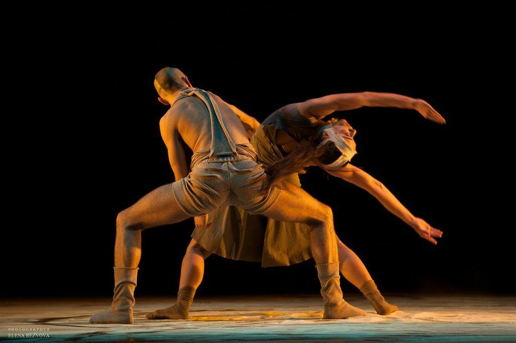 Provincial Dances Theater Sepia