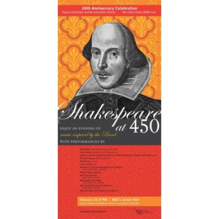 shakespeare-450-bard-muse-75