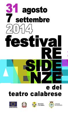 Il Festival delle Residenze di Soverato
