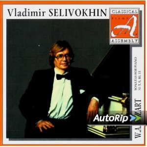 Vladimir Selivochin: Don't shoot the pianist