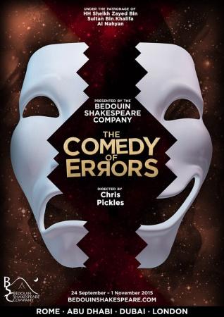 Pickles - The comedy of errors - locandina