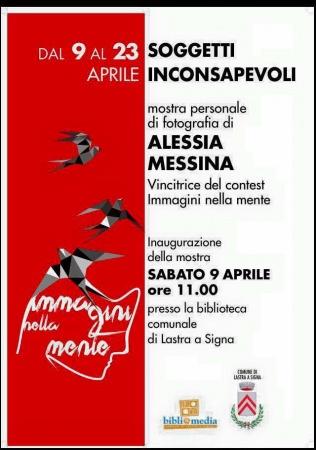 Alessia Messina_Soggetti inconsapevoli_locandina