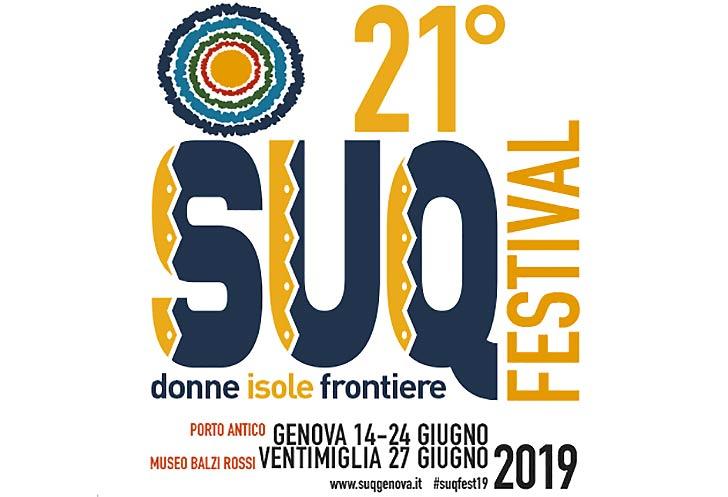 """SUQ Festival Teatro del Dialogo """"Isole"""" Genova e Ventimiglia raccontano """"il mondo con lo sguardo delle donne"""""""